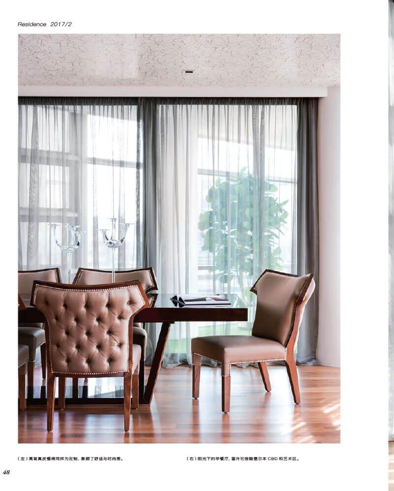 Residence China Interior Design