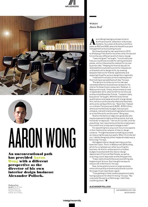 Design Quarterly Feature